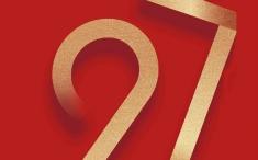 栉风沐雨秉初心 砥砺奋进担使命  ——四川省精神医学中心成立二周年报道