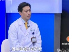 """医生来了20161204:寻找轻生背后的""""推手"""""""