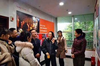 2019年12月18日,党总支副书记胡敏带领共青团工作小组一行7人赴资阳团市委学习。