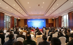2019年西部心身医学联盟成立暨首届学术会议成功召开