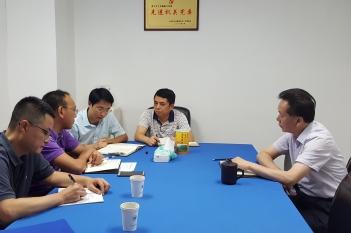 2017年7月14日,省卫计委杜波副主任、监督处马俊处长、重传处谢仁兴处长、疾控处肖玉明副处长为中心构架做部署。