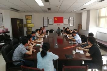 2018年5月22日,卫计委来建副主任组织中心与绵阳市省精神卫生中心召开公共卫生信息系统移交协调会。