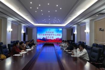 2018年11-12月,中心岳臻副主任带队一行八人前往上海学习。