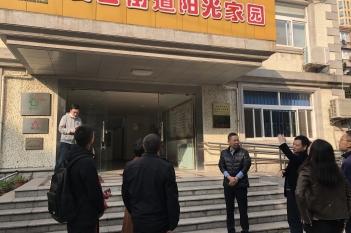 2018年11-12月,中心岳臻副主任带队一行八人前往杭州学习。