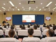 四川省精神医学中心分工会召开第一届会员大会第三次会议