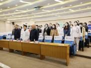 四川省精神医学中心成功召开第一届职工大会第三次会议