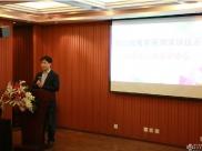 心身医学中心党支部举办首届青年医师病例演讲比赛