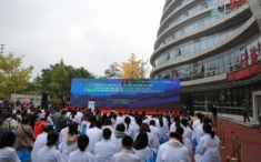 四川新闻网:世界精神卫生日|四川省精神医学中心今日开诊试运行