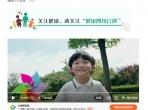 健康四川官微:温情公益短片——拯救坏情绪先生