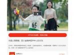医美四川:关爱心理健康,四川省精神医学中心在行动