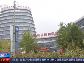 CCTV-13《朝闻天下》:慢性疼痛可对患者造成精神疾病