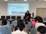 省精神医学中心护理团队召开首次护理科研小组会议