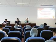 四川省精神医学中心党总支召开2021年党建和党风廉政建设工作会议